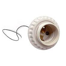 Електричний Патрон Е27 з проводом і кільцем пластик