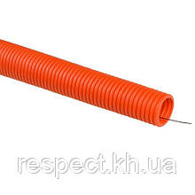 Труба гофрована 220ТМ ПВХ НГ UV PRO Ø 25мм помаранчева 1м