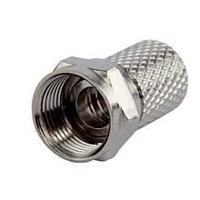 F коннектор-закрутка на коаксіальний кабель