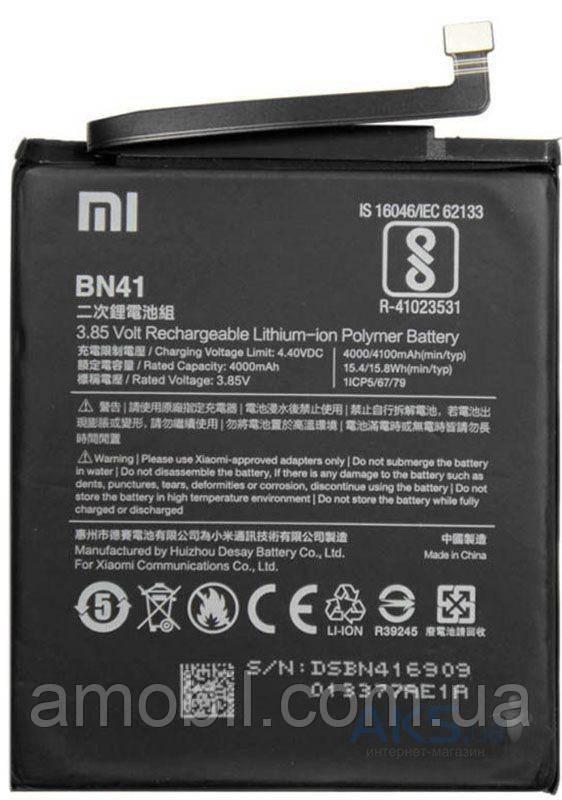 Аккумулятор Xiaomi Redmi Note 4  BN41 orig