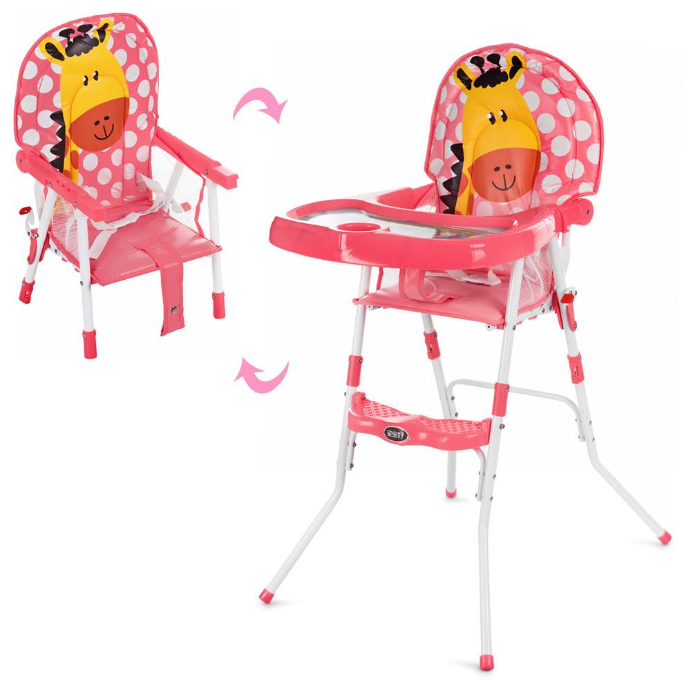 Стільчик GL 217С-909 Рожевий BAMBI