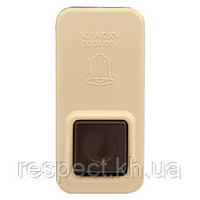 Кнопка дзвінка АВаТар YW-7324