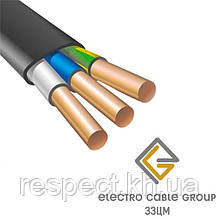 Електричний кабель ЗЗЦМ ВВГПнг 3х1.5