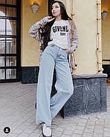 Женские стильные джинсы клеш, фото 1