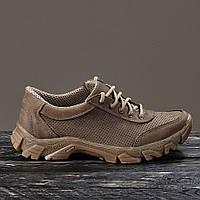 Кросівки тактичні Перфорація коричневі літні, 36-46 розміри
