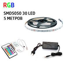 Набір 3в1 PROlum RGB LED 5 метрів SMD5050-30 IP20 IR