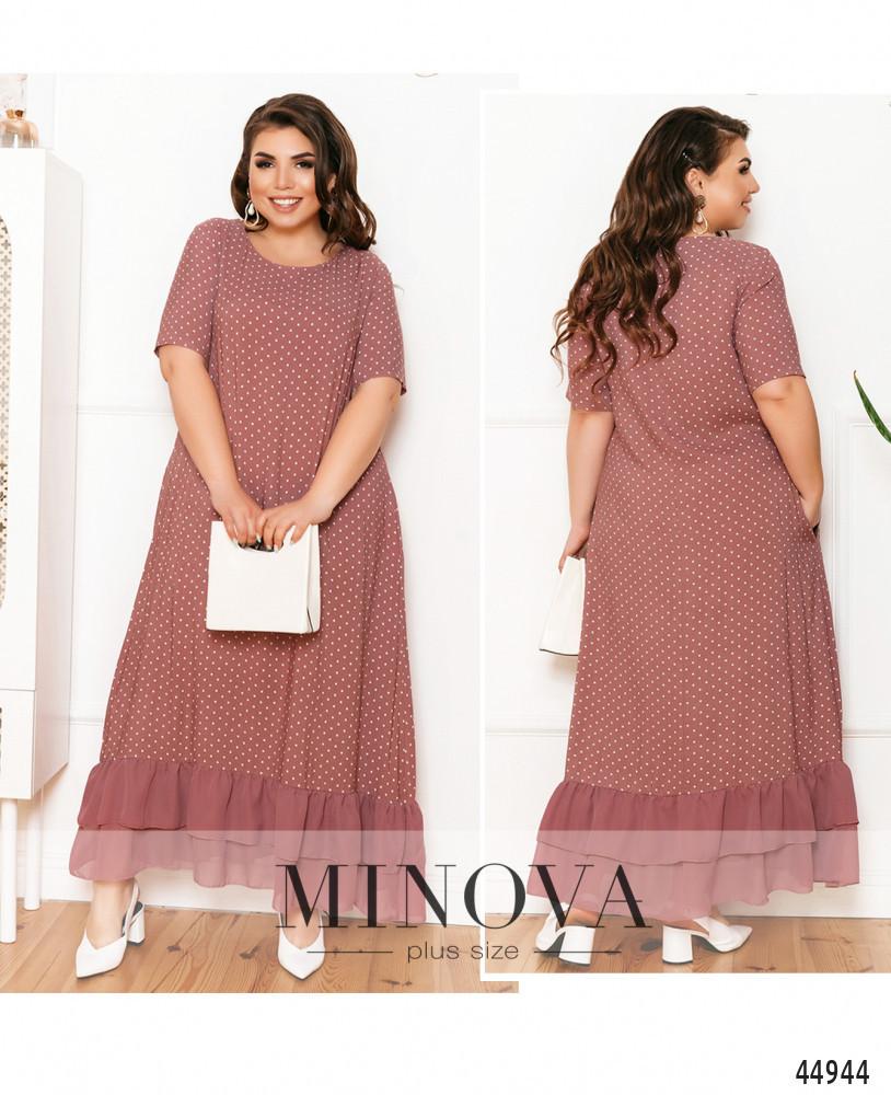 Жіноче плаття №21-10