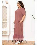 Жіноче плаття №21-10, фото 2