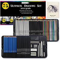 75 предметов большой набор для рисования карандаши Art Planet