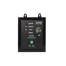 Блок автоматики HYUNDAI ATS 10-380 для генераторів (DHY7500. DHY12000) 40A