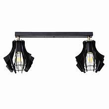 Люстра потолочная Atma Light серии Art Brabb L175-350-2 BlackPearl