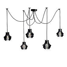 Люстра підвісна Atma Light 5 плафонів серії Art Brabb Spider-5 Black
