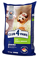 Клуб 4 лапы корм для собак малых пород, 14 кг+4 кг в ПОДАРОК!