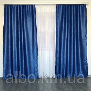 Штори в дитячу кімнату для хлопчика двосторонні Блекаут софт 150x270 cm (2 шт) ALBO Сині (SH-250-11-2)