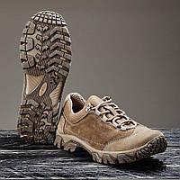 """Кросівки тактичні """"Патруль Енерджі"""" Коричневі літні, розміри 40-46"""