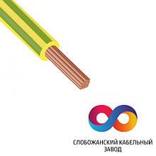 Електричний дріт СКЗ ПВ-3 1.0 Жовто-зелений