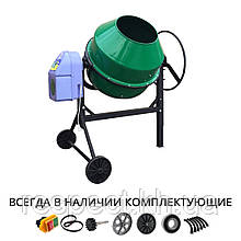 Бетономішалка Вектор-08 БРС-200л 1100Вт вінець чавун