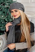 Комплект «Беата» (бере і шарф) (темно-сірий)