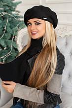 Комплект «Беата» (бере і шарф) (темно-сірий) чорний