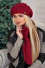 Комплект «Беата» (бере і шарф) (темно-сірий) бордовий
