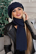 Комплект «Беата» (бере і шарф) (темно-сірий) джинсовий