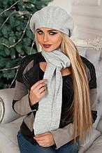 Комплект «Беата» (бере і шарф) (темно-сірий) світло-сірий