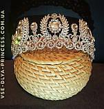 Корона, диадема для конкурса, высота 6 см., фото 2