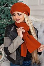 Комплект «Беата» (бере і шарф) (темно-сірий) теракотовий