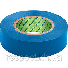 Ізолента ПВХ Сибртех 15мм 10м синя