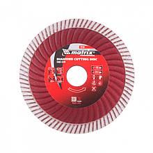 Диск алмазний відрізний 125х22.2мм Matrix Turbo Extra суха різка
