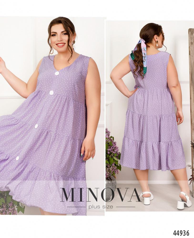 Женское платье №1013