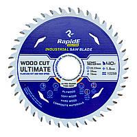Пильный диск по дереву Rapide Industrial 125 мм. (40 зуб.)
