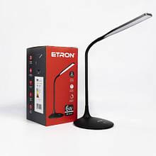 Світлодіодна Лампа настільна ETRON Desk Lamp delta 6W 4200K Black
