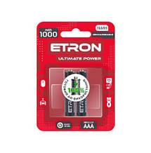 Акумулятор ETRON Ultimate Power AAA 1000mAh Ni-Mh Ready 2Use Blister 2 шт