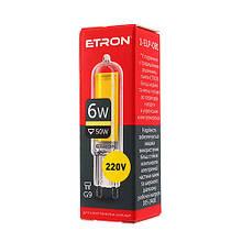 Лампа світлодіодна ETRON Power Light 1-ELP-081 G9 Glass 6W 3000K 220V