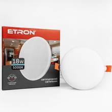 Світильник ETRON 1-EDP-611 18W 5000К ІР20 коло