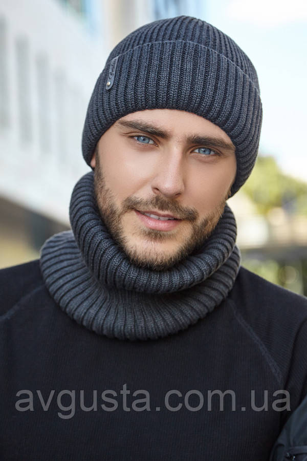Мужской комплект «Итан» (шапка и шарф-хомут) (графит)