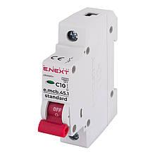 Модульний автоматичний вимикач E-NEXT e.mcb.stand.45.1.C10, 1р, 10А, С, 4,5 кА