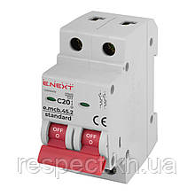Модульний автоматичний вимикач E-NEXT e.mcb.stand.45.2.C20, 2р, 20А, С, 4,5 кА