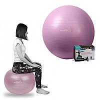 Мяч гимнастический PowerPlay 4001 Purple 75 см, мяч для фитнеса, фитбол для беременных, грудничков с насосом