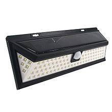 LED світильник на сонячній батареї VARGO 25W SMD c датчиком Чорний