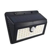 LED світильник на сонячній батареї VARGO 9W SMD c датчиком Чорний