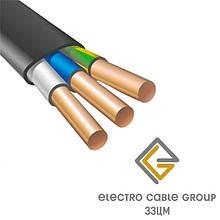 Електричний кабель ЗЗЦМ ВВГПнг 3х4.0