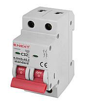Модульний автоматичний вимикач E-NEXT e.mcb.stand.45.2.C32, 2р, 32А, С, 4,5 кА