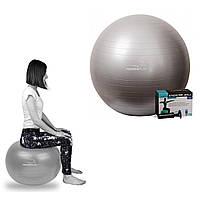 Мяч гимнастический PowerPlay 4001 Silver 75 см, мяч для фитнеса, фитбол для беременных, грудничков с насосом