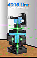 Лазерный уровень 4D 16 линий зеленый луч самонивелирующийся осепостроитель HEMUYOU