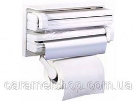 Держатель для бумажных полотенец кухонный диспенсер органайзер для кухни  Triple Paper Dispenser Белый цвет