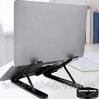 Розсувна підставка для ноутбука і планшета P1 Multi Position foldable notebook, фото 5
