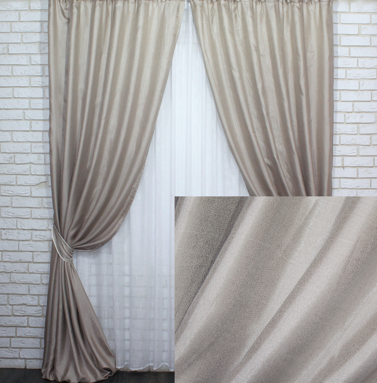 """Комплект (2шт 1.5х2.95м) готовых штор, из жаккардовой ткани, коллекция """"Ибица"""" Цвет тёмный беж Код 702ш 30-474"""