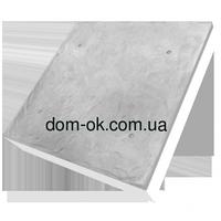 Термопанели фасадные на основе пенопласта , фактура Травертин, размер 500х500мм ,толщина 150 мм